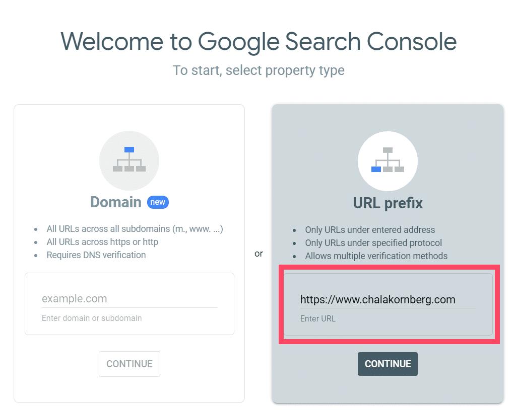 วิธีใช้ Search Console